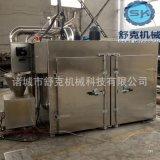 薰鵝排糖薰食品加工設備 龍蝦火腿蒸薰爐 北京麥迪斯香腸煙燻爐