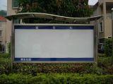 居住區宣傳欄(CCXC002)