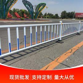 市政護欄城市道路交通防撞欄杆 馬路中央鋼隔離帶定制
