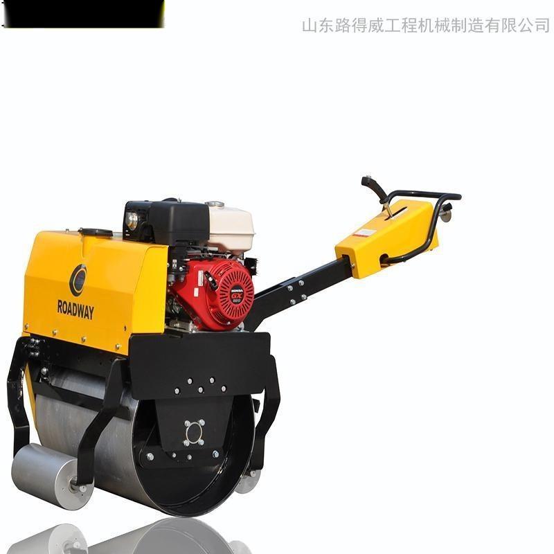 電磁離合振動520kg電啓動汽油機RWYL24 手扶壓路機*價格可議