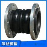 供应 双球体橡胶软连接 变径橡胶软接头 KXT型单球橡胶软连接