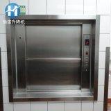 液壓升降梯家用貨梯 剪叉 小型貨梯 傳菜機 廠家定做 包安裝調試