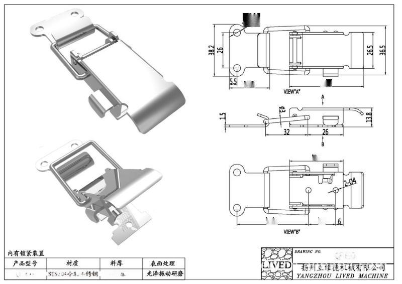 厂家直销QF-689不锈钢搭扣 保险锁扣 弹簧自锁搭扣