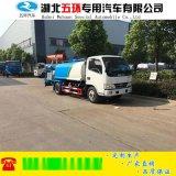 东风5吨多利卡喷雾洒水车|绿化洒水车|洒水车图片