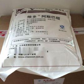食品级阿斯巴甜供应厂家价格阿斯巴甜粉末和颗粒包装规格