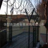 国家军事基地防护围栏 Y型柱监狱刀片刺绳护栏网
