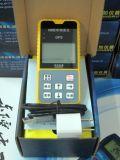 便携式测亩仪,土地测量仪Q8