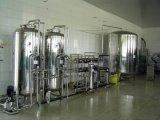 【净化设备】供应纯净水净化设备 二级反渗透净化设备厂家直销