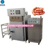 脆脆肠烟熏炉30公斤型自动控温湿度可远程控制可按用户需求定制
