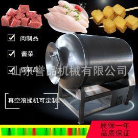 酱牛肉真空滚揉机 肠类肉馅真空拌料机 不锈钢真空滚揉机供应商