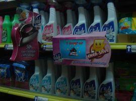促銷廣告機、超市廣告機