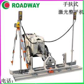 经济型全电动两轮混凝土激光摊铺机路得威激光整平机