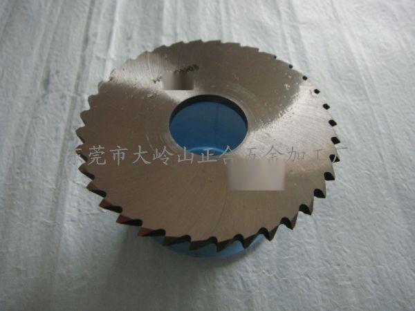 高速鋼鋸片銑刀HSS鋸片銑刀