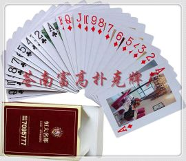 武汉定做广告扑克牌加工|黄石各种宣传扑克|大冶扑克牌厂