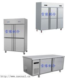 厨房冷柜冰箱 四门冷柜 冷藏冷冻柜