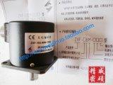 長春禹衡編碼器一光編碼器ZXF-102.4BM-C05D