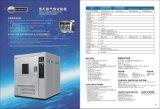 供應生產氙燈耐氣候試驗箱