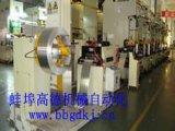 蚌埠高德供应冲床连线设备,五金设备,冲压设备