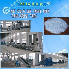 XT-QX/001PET塑料清洗设备|再生塑料清洗设备厂家