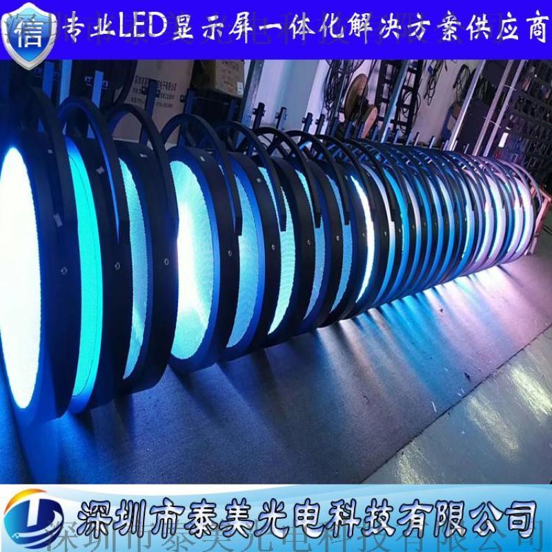 LED智能标识屏