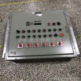 矿用大功率防爆变频器 BQXB系列防爆变频器