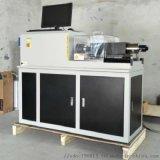 濟南九望JW-500E微機型高強螺栓檢測儀生產廠家