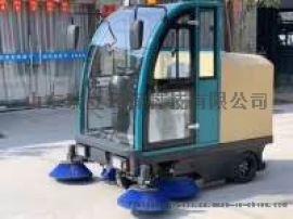 全封闭座驾VOL-2100扫地机吸尘除尘清扫车