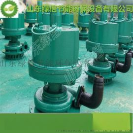 长期批发供应陕西煤矿BQS系列矿用防爆潜水泵