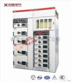 GCS低壓抽屜式開關櫃   低壓開櫃