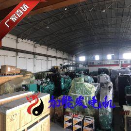1600kw发电机1600kw沃尔沃发电机厂家