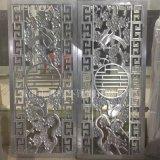 茂名有厂家加工酒店装饰铝雕屏风