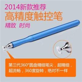 苹果手写笔iphone手机电容笔 手腕电容笔升级豪华版特细流畅