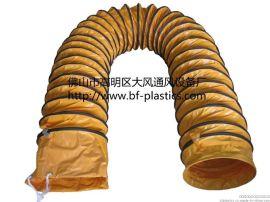 供应尼龙布伸缩风管、耐磨阻燃螺旋伸缩风管