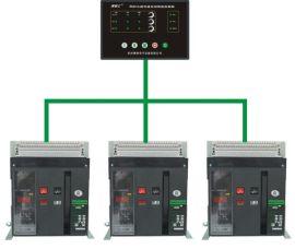 三路电源自动转换控制器