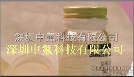氟硅改性丙烯酸防污涂料添加剂(助剂)