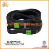 供應石油機械鑽機配件-聯組皮帶/聯組窄V帶價格電議