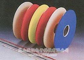 青岛美光胶带 美纹电子编带 上海胶带厂
