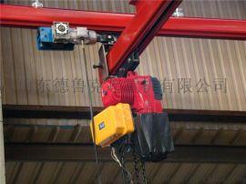山东德鲁克厂家直销 金斗山牌 KBK型2.5t 柔性梁悬挂起重机
