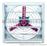 BZF-B/FAG系列台式方形防爆排风扇