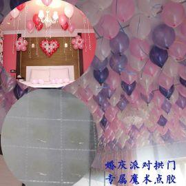 上海无痕双面点胶供应,可移透明圆点胶