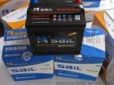 汽車蓄電池 鉛酸蓄電池 12V免維護蓄電池價格