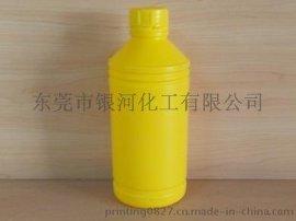 米兰朵印花辅助材料N-305环保不限时交联剂