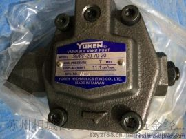 代理日本YUKEN油研叶片泵SVPF-12-20-20 液压油泵