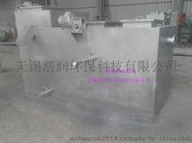 无锡浩润HRPGY-10T不锈钢隔油器