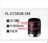 日本理光RICOH工業鏡頭FL-CC5028-2M/200萬
