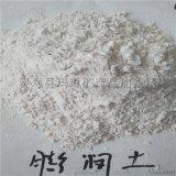 供應水處理用膨潤土,鈣基膨潤土,納基膨潤土