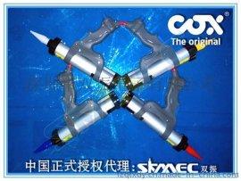 深圳供应进口气动胶枪/进口玻璃胶枪/COX胶枪/Airflow 3气动玻璃胶枪