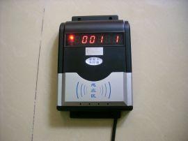 浴室刷卡机︱浴室打卡机︱浴室计费系统