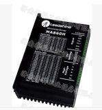 步进电机驱动器MA860H,7.2A输出