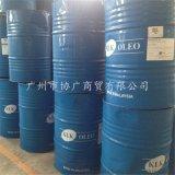 原装进口马来西亚(KLK)油酸 | 马来西亚太平洋油脂植物油酸